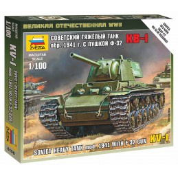 Wargames (WWII) tank 6190 -...