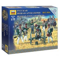 Wargames figurky 6809 -...