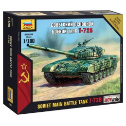 Wargames (HW) tank 7400 -...