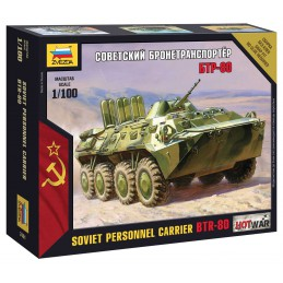 Wargames (HW) military 7401...