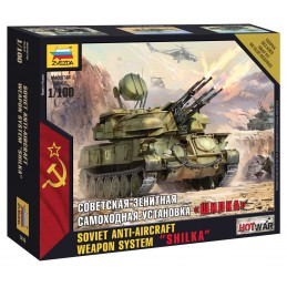 Wargames (HW) military 7419...