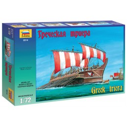 Model Kit loď 8514 - Greek...